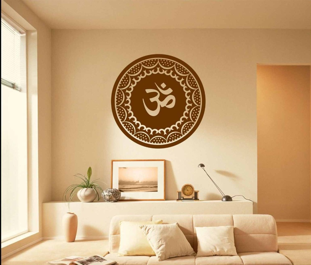 2017 Time Limited Yoga Zen Flower Circle Wall Decal Sticker For Bedroom Remoavble Vinyl Decor Living Room Sofa Wallpaper