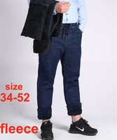 plus size men winter jeans Elastic waist stretch fleece jeans big sizes loose warm jeans for men 40 44 48 50 52