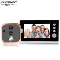 2018 New 7 Inch LCD Digital Peephole Colour Screen door peephole video doorbell in Photograph Monitoring Security Video Camera