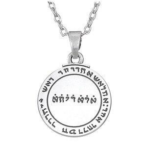EUEAVAN 15 шт. винтажное ожерелье с гравировкой на иврите талисман амулет регулируемое звено/Веревка Цепь