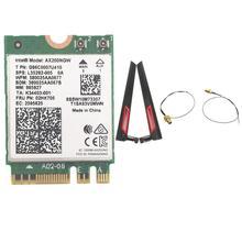 With AC88U 8dbi Antennas set + Wireless Intel Wi Fi AX200 Bluetooth 5.0 802.11ax/ac MU MIMO 2x2 Wifi NGFF Card AX200NGW