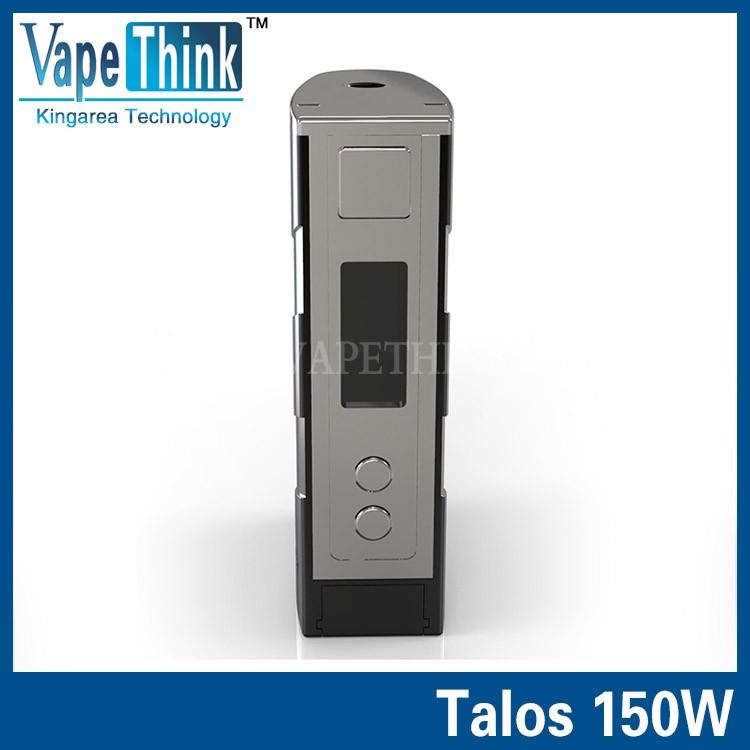 Talos 150W-17