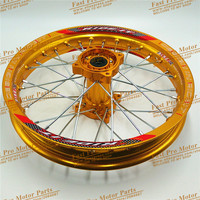 1 85 X 14inch Rear Rims Aluminum Alloy Disc Plate Wheel Rims Gold CNC Hub 14