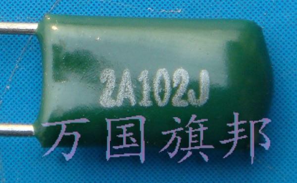 Бесплатная доставка. Конденсатор из полиэстера CL11 100 v 102 мкФ 2 a102 3 yuan 100 только