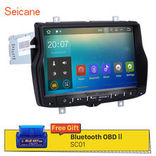 Seicane 8 Inch Android 7.1 car Radio For 2010-2017 Lada Vesta RAM 2G ROM 16G GPS Navigation Player 4G WIFI Bluetooth Mirror Link