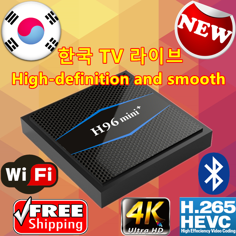 Nouveau 2019 evpad UBOX tvpad coréen IPTV USA intégré WIFI Android TVBox gratuit coréen chaînes en direct Streaming TVPAD 4 Version coréenne