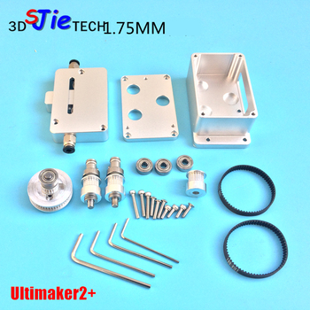 Ultimaker2+ all metal bowden double wheel deceleration extruder Upgrade kit 1.75mm / 2.85mm / 3mm extruder for 3D printer parts