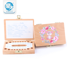 Tooth Box organizer for baby save Milk teeth Wood storage box great gifts 3-6YEARS creative kids tooth fairy