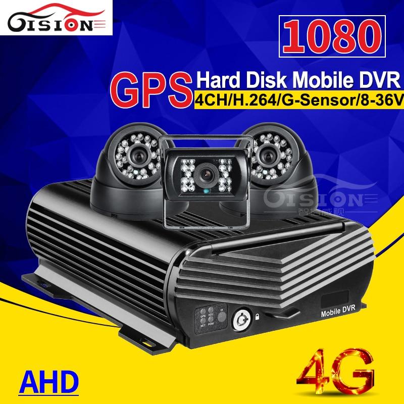 4G HDD Car Dvr móvil con GPS Track Monitorización en tiempo real - Electrónica del Automóvil