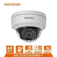 Оригинальный DS-2CD2142FWD-I английская версия 4MP заменить DS-2CD2132-I ip-камера видеонаблюдения Камера WDR неподвижный купол сети Камера