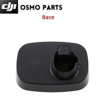100%DJI osmo original accessories Osmo – Base