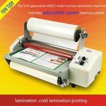 1 adet 12th 8350 T A3 + Dört Makaralar Sıcak Rulo Laminar Laminasyon Makinesi, Yüksek-uç hız yönetmeliği laminasyon makinesi