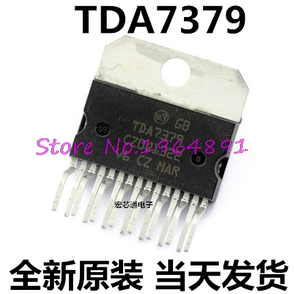 1pcs/lot TDA7379  ZIP-15 Quality Assurance In Stock