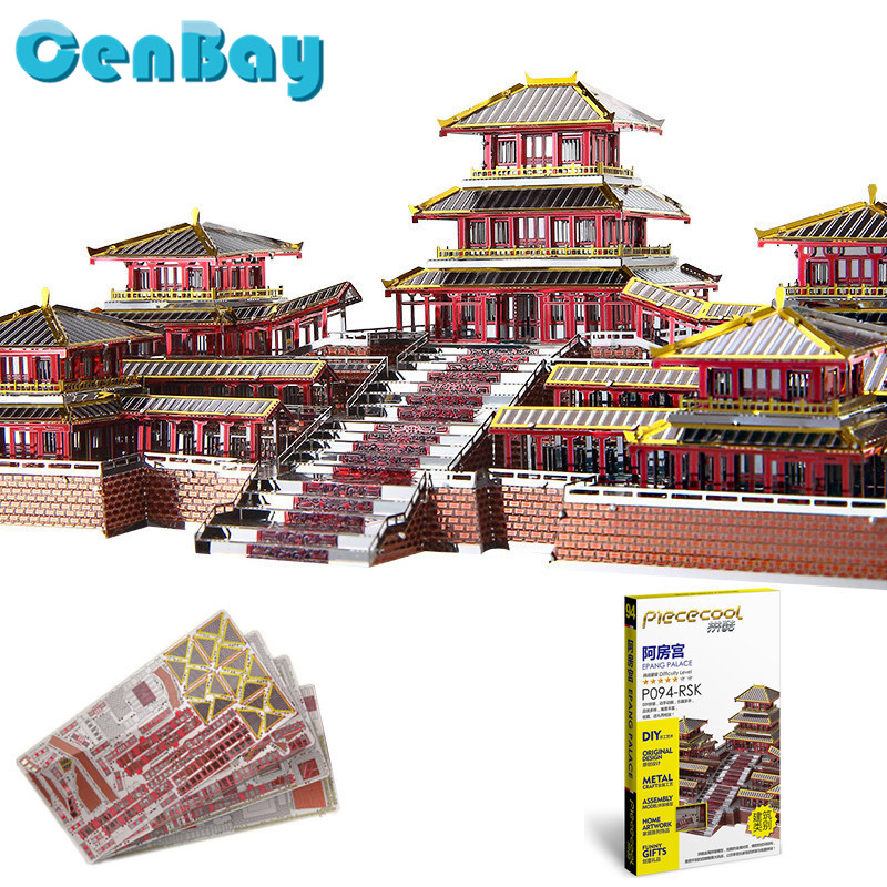 2018 date libéré morceau ecool 3d Puzzle en métal d'epang PALACE bricolage 3D assemblé modèle Architectural Puzzle pour enfants jouets et cadeaux