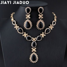 jiayijiaduo Necklace Earrings sets gold-color African women fashion high quality Wedding jewelry sets Valentine's Day Party Gift