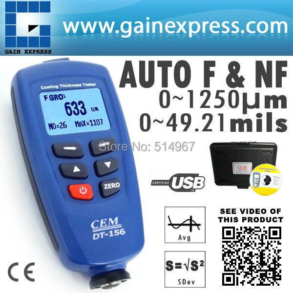 Digital DT-156 Paint Coating Thickness Gauge Meter Tester 0~1250um with Built-in Auto F & NF Probe + USB Cable + CD software bside cct01 digital coating thickness gauge meter tester range 0 to 1300um 0 to 51 2mils with internal f n probe