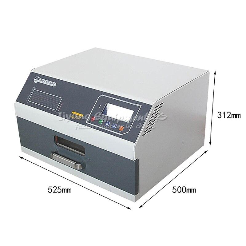 LY 962C программируемый SMT SMD печь для пайки методом оплавления припоя машина 2400 Вт