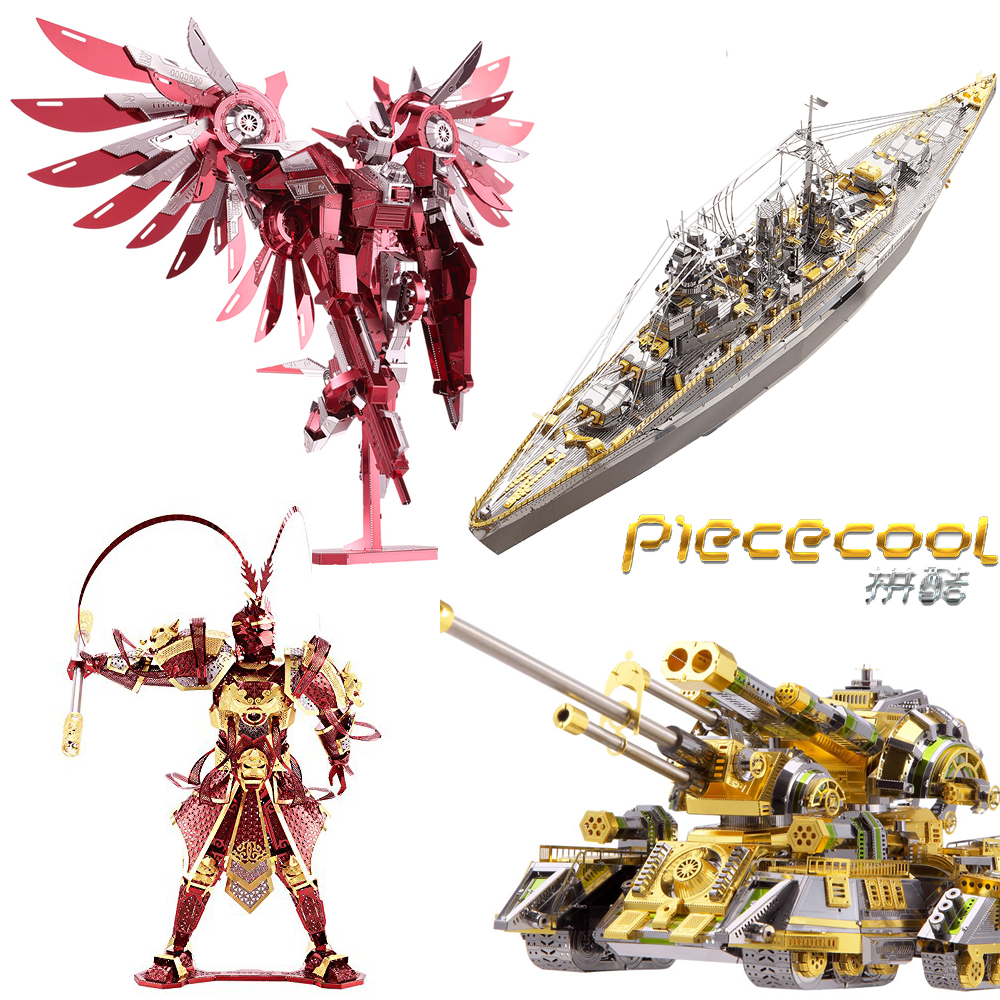 Piececool Metal assembly model Puzzle Creative toys Home Furnishing ornaments Monkey King COLORFUL PEACOCK Creative gifts toy creative dump monkey falling toy tumbling monkeys party