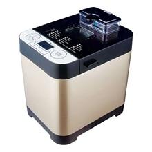 Хлебопечь GEMLUX GL-BM-577(Мощность 450 Вт, вес выпечки до 750 г, 18 программ, 3 варианта цвета корочки, подогрев 60 мин