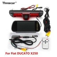 Автомобиль стоп-сигнал задний вида для Citroen Jumper III/Fiat DUCATO X250/peugeot боксер III со встроенным 6 шт ИК светодиод