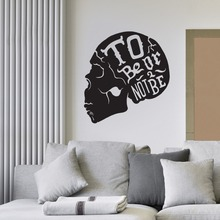 Wall Decal Vinyl Sticker Skull With Qutes To Be Or Not Philosophy Philosophic Words Removable Art Wallpaper WW-312