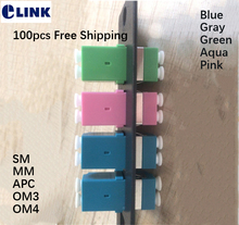 100PCS adaptador de fibra LC Duplex sem Flange acoplador óptico APC SM MM OM3 OM4 um tipo de corpo IL <0.2dB Flange frete grátis