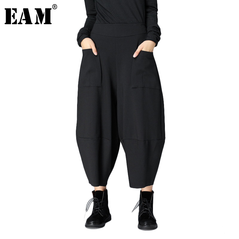 [EAM] 2019 New Spring High Waist Solid Color Black Gray Loose Wide Leg Pants Women Trousers Fashion Tide All-match JC56401