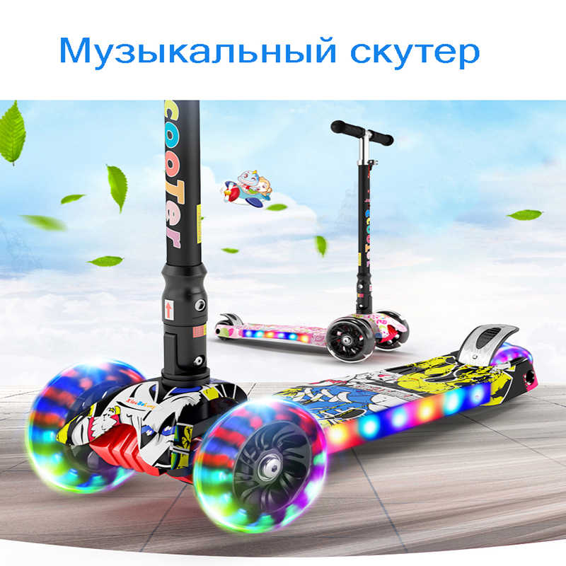 Children kick scooter baby children PU 3 rounds of LED outdoor sports folding fitness plastic height adjustable