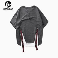 HZIJUE 2017 Brand Clothing New Summer Zipper Fake Two Pieces Mens Cotton T Shirt Street Wear