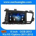 Китай аудио радио видео gps DVD радио Kia K5 Optima 2011-2012 вздрагивания 6.0 система 2015 Казахстан карта