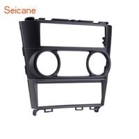 Seicane 1DIN Dashboard Car Radio Fascia Frame For Nissan N16/ Fb15/ Sunny Ex/ Sentra 1998 1999 2000 2001 2002