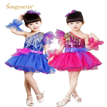 One Children Show Serve New Pattern Girl Paillette Yarn Skirt Kindergarten Princess Host Stage Serve Thick And Disorderly Skirt new pattern girl princess foreign trade sleeping princess show serve thick dress mesh