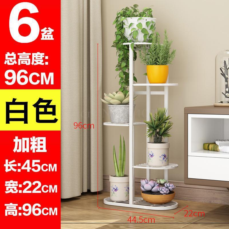 Полка для цветов, многоэтажная, для помещений, специальная, для дома, для балкона, полка из кованого железа, для гостиной, цветочный горшок, напольная, Зеленая редиска - Color: VIP 4