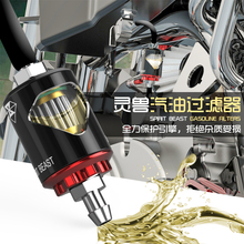 Motorcycle key decoration modified key cover scooter key cover aluminum alloy key fixture moto diy kit styling free shipping