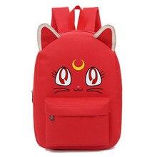 Аниме Сейлор Мун Косплей Harajuku милый мультфильм школьный рюкзак дети подарок на день рождения