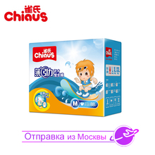 Diaper Pants Chiaus Ultra Thin Size M for 6-11kg 88pcs Baby Training Pants Disposable Soft Diapers Underpants Panties Baby Care