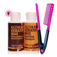 Бесплатная формалина кератин Лечение волос и очищающий шампунь