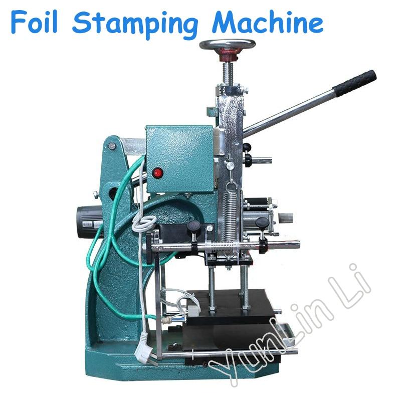 Manuelle Maschine 300*180mm Logo Druck Maschine 110 V/220 V Leder Drücken Maschine