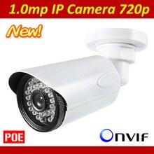 Новые Прибытия HD 720 P 1.0MP ONVIF Открытый Водонепроницаемый IP66 Ip-камера Сетевая Камера С Ночного видения Поддержка POE ВИДЕОНАБЛЮДЕНИЯ система