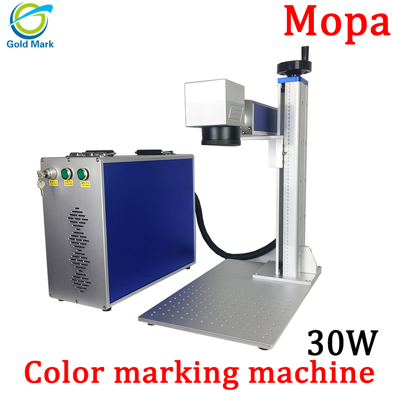 50w Mopa Fiber Laser Marking Machine Color Engraving Laser Metal Cutter For Stainless Steel Alumina Gold Silver Copper Iron