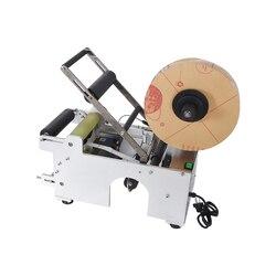 110V/220V okrągła butelka półautomatyczna maszyna do etykietowania  maszyna do etykietowania na okrągła butelka szerokość etykiety 8-160mm 25-50 sztuk/mim
