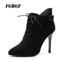New autumn and winter high top and high heeled Martin boots fashionable women's short boots thin heel side zipper belt boots