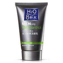 Los hombres de control de aceite cosméticos a fresco negro brillante cara crema cutina limpieza Profunda contracción lavado de cara producto MF011