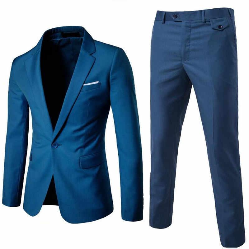 2017新しいプラスサイズ6xlメンズスーツ結婚式新郎良い品質カジュアル男性スーツ2 peiece (ジャケット+パンツ)