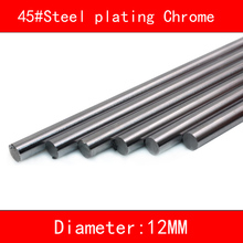 2pcs 45#Steel electroplate chrome linear shaft diameter 10mm 12mm length 100mm-500mm 3d printer part cnc linear rail shaft 1pc linear shaft optical axis bearing steel outer diameter 8mm x length 300mm for cnc parts