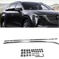 Aluminum Alloy Car Roof Rack Rail baggage luggage Bar For MAZDA CX 9 CX9 2017 2018 2019 BY Fedex