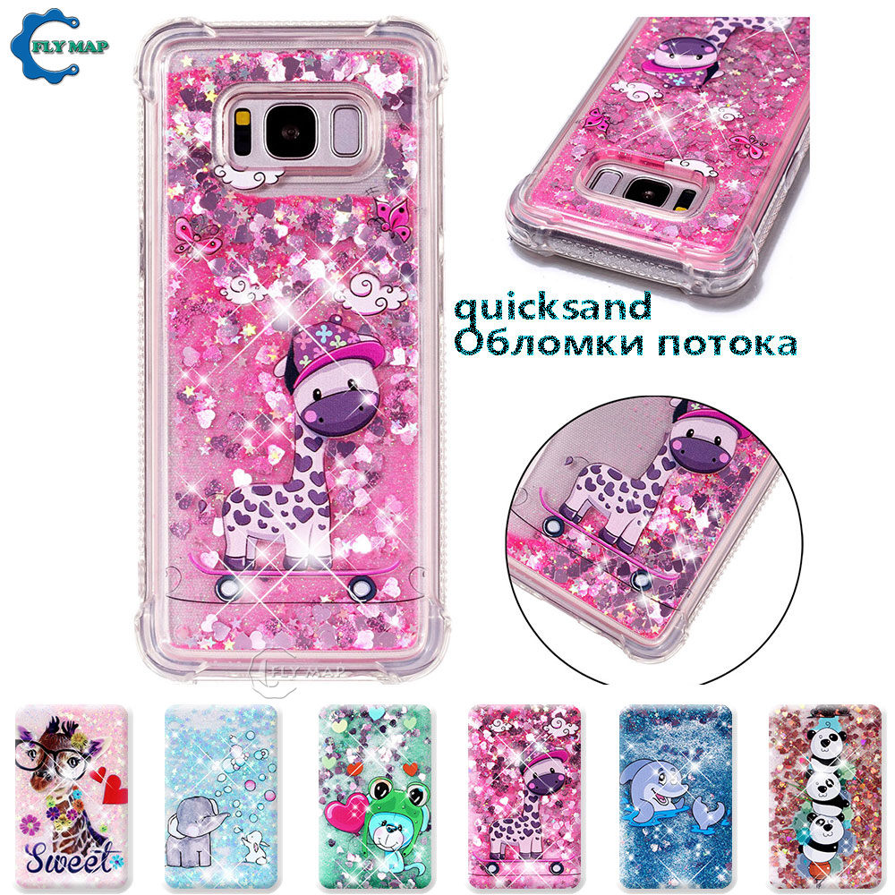 Diligent Case For Samsung Galaxy S8 S 8 8s Sm-g950fd Sm-g950f Sm G950fd G950f Galaxys8 Glitter Stars Dynamic Liquid Quicksand Tpu Case 100% Original Fitted Cases