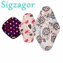 [Sigzag or]S M XL panno mestruale Pad Mama Cloth sanitario di bambù riutilizzabile lavabile Panty Liner regolare durante la notte