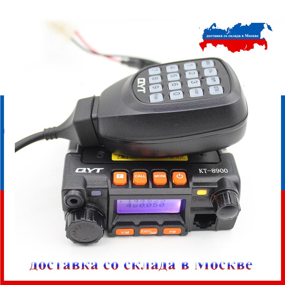 Classic QYT KT-8900 Mini Mobile Radio Dual Band 136-174MHz & 400-480MHz 25W High Power Transceiver KT8900  Car Radio Station