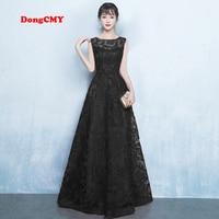DongCMY New 2018 HomeComing Dresses WT0030 Vestdio Logon Formal Long Party Black Dress